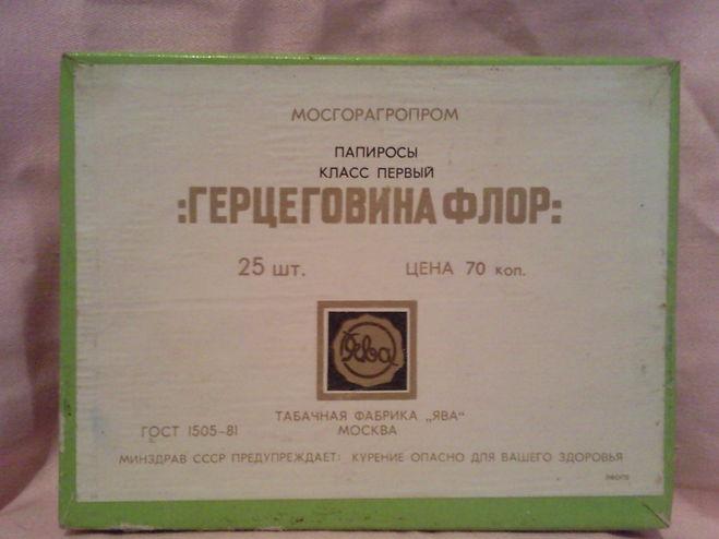 табак герцеговина флор купить для сигарет в москве