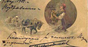 История новогодних открыток