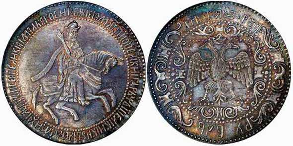 """Первая монета с надписью """"рубль"""""""