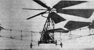 Вертолет Ботезата