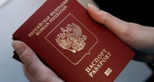 Когда появился паспорт